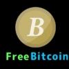 ビットコインの無料配布されるFreebitco.in(フリービットコイン)の登録方法や使い方